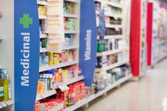 의약외품 아닌데...코마스크, 생리팬티 등 약국서 버젓이 판매 소비자 혼란