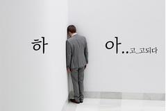 아고다 회원 탈퇴 '성공기' 공유하는 한국 소비자들...얼마나 어려우면