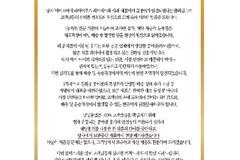 남양유업, '아이꼬야 우리아이주스' 카토캔 판매 중단 결정
