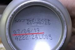 """[노컷영상] 유통기한 10년도 더 지난 맥주 판매? '깜짝 놀랐네"""""""