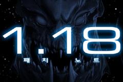 스타크래프트 새 버전 출시 2년 째 실행오류...제작사는 '수정 중' 답변만