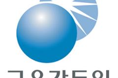 금감원, 인터넷 불법금융광고 시민감시단 모집한다