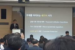 """최종구 금융위원장 """"불법사금융업자 대책, 상반기 중 발표 예정"""""""