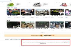 """""""청약철회 거부·기만적 가격표시"""" 카카오·아프리카TV 등 1인 미디어 사업자 제재"""