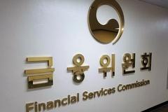 금융위, GA 내부통제 강화 및 교육제도 개선 나서