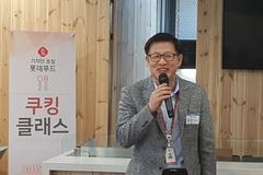 """[현장] 롯데푸드, 제대로 만든 '냉동 간편식'...""""든든한 한끼 식사"""""""