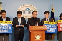 LH 공공임대 1조원 폭리 의혹에 말뿐인 반박...자료는 대외비?
