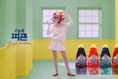 피죤, 프리미엄 섬유유연제 '고농축 피죤 리치퍼퓸' 신규 광고 런칭