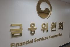 금융위 '혁신금융 추진방향' 발표...중소·중견기업에 100조 공급