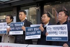 KT, '아현국사 화재' 보상금 40~120만 원 차등 지급 결정