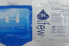 식약처, '수소수' 미세먼지 제거·항산화 효과는 허위과대광고