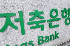 KB · 하나 · IBK 계열 저축은행 저신용자 대출 문턱 높아...신한만 '찔끔'