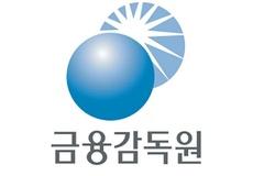 """금감원 """"소비자보호 관련 주요 분쟁 적극 대응할 것"""""""