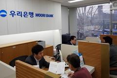 우리은행, 4대은행 중 홀로 직원수 증가...지주사 대비해 고용 확대