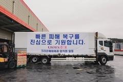 식품 업계, 강원 산불피해 지역에 성금·제품 기부 릴레이...봉사단도 파견