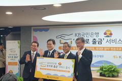 """최종구 금융위원장 """"정맥인증 서비스로 디자털 격차 해소 도움될 것"""""""