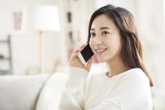 19일부터 기업 요금부담 대표 전화번호 '14○○○○' 서비스