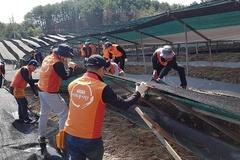 KGC 인삼공사, 폭설 피해 농가에 복구 지원