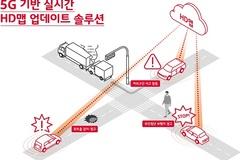 SKT, 인천경제구역 '5G 스마트도시' 재창조한다