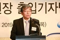 윤석헌 금감원장의 쉼없는 '소비자보호' 행보 1년...성과는?