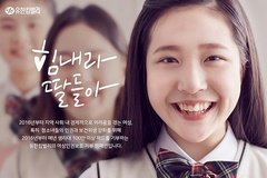 [소비자민원평가대상-생활용품] 유한킴벌리, 소비자중심경영위원회 통해 제품안전에 '만전'
