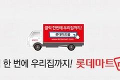 롯데마트몰, 받지도 못한 상품을 '배송완료' 표기하고 '기다려라' 고압 태도