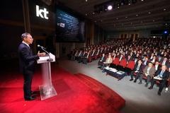 KT, 차기 회장 선임 프로그램 다음 달 시작... 부사장 16명 대상