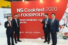 """[포토] 도상철 NS홈쇼핑 대표 """"식품문화축제 'NS Cookfest 2019' 개막했습니다"""""""