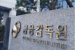 금감원, 고객 정보 장기 보유한 삼성·하나·롯데카드에 제재 조치