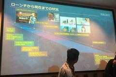 펄어비스, 일본 'MS 게임 세미나'서 진출 성공 사례 발표