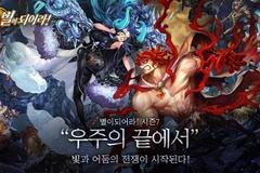 게임빌, 별이되어라 시즌 7 '우주의 끝에서' 공개