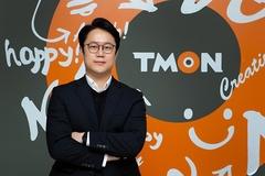 [인사] 티몬, 이진원 최고운영책임자 신임 대표로 선임
