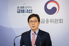 """""""곗돈 모바일로 관리하고 부동산 시세 빅데이터로 확인"""" 혁신금융서비스 6건 지정"""