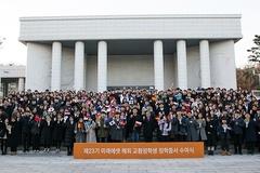 미래에셋박현주재단, 제 24기 해외교환장학생 350명 선발