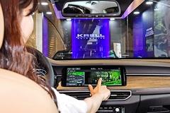 현대모비스, KRELL과 협업 본격화...K7 Premier에 고품격 사운드 탑재