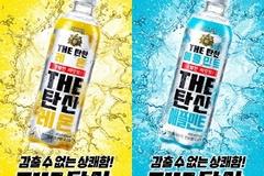 코카콜라, 탄산 강화한 '씨그램 THE탄산' 2종 출시