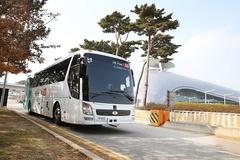 KT, 서울시와 5G 자율주행 버스 체험행사 진행