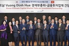 베트남 경제부총리, 투자협력 논의차 금융투자업계와 간담회 가져