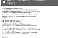 """""""NH농협보안팀 이성진입니다"""" 신종 피싱 메일 침투...소비자 주의"""
