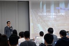 SSG닷컴, 네오(NE.O) 통해 새벽배송 1인자 노린다...서비스 27일 첫 시작