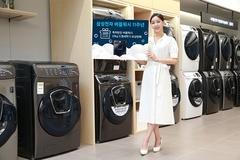 삼성전자, 구형 세탁기 반납 후 23kg 드럼세탁기 신제품 사면 20만원 보상