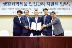 웅진코웨이, 소비자 안전 책임 강화...환경부와 '생활화학제품 안전관리' 협약