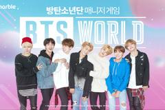 넷마블, BTS월드 흥행돌풍…국내 업체 중 최초 서구권 1위 달성