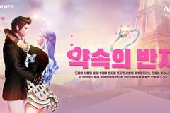 엔씨소프트, 아이온 '약속의 반지' 등 7월 신규 이벤트