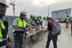 HDC현대산업개발, 여름철 옥외근로자 위한 '고드름 캠페인' 진행