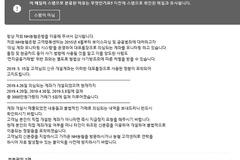 '농협 보안팀'이 보낸 메일? 시중은행 사칭 피싱 극성