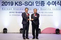 SK텔레콤, 한국서비스품질지수 20년 연속 1위