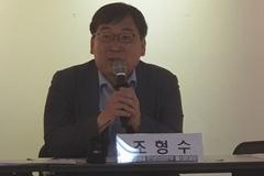 """[현장] 참여연대 """"과기부, 부실한 5G 인가...감사원에 공익 감사 청구"""""""