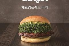 쉐이크쉑, 국내 론칭 3주년 기념 '제로콤플렉스 버거' 출시