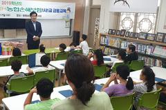 NH농협손보, 춘천·순창서 1사1교 금융교육 실시